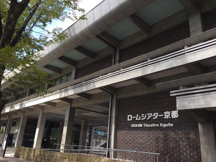 ローム シアター 京都