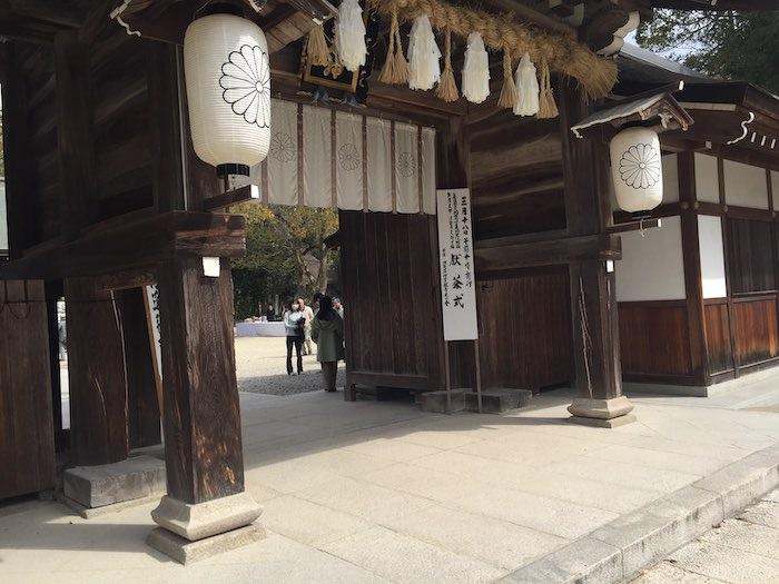 イザナギ 神社
